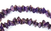Nuggets, 7x4mm, Buri, With Skin, Royal Purple beads, DYED  SEED & NUT BEADS